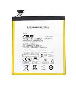 Remplacement Batterie Asus Zenpad P023